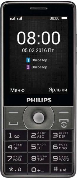 Philips Xenium E570 Dark Gray