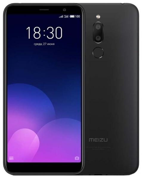 Meizu M6T 2/16GB Blue